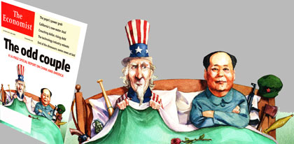 Illustration on strange Chinese-US bedfellows from the Oct. 24-30 edition of The Economist.