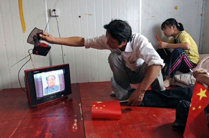 Post image for Compassion in Chinese photojournalism.