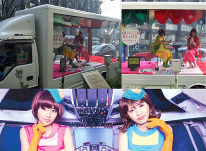 In Tokyo, the Japanese pop (J-pop) music duo 'Vanilla Beans' promotes music with a word-of-mouth marketing technique.